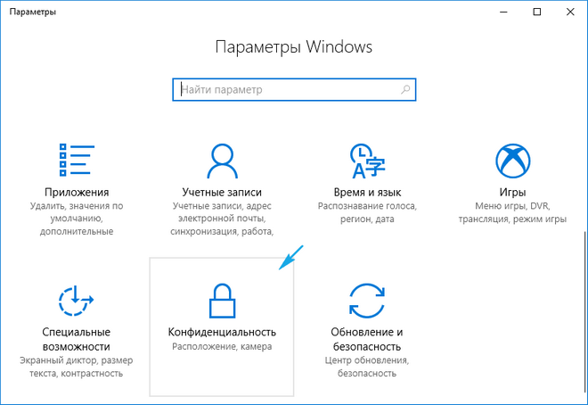 Как проверить микрофон на windows 10: исправление неполадок