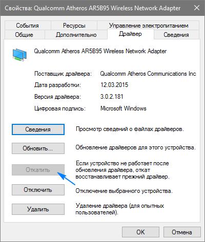 Как раздать WiFi с ноутбука Windows 10, без подключения роутера