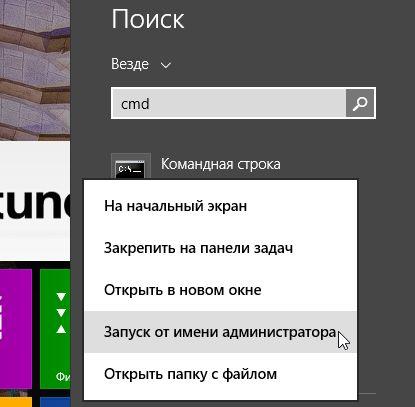 Как с помощью встроенного средства Windows 7, 8 или 10 узнать, что аккумулятор ноутбука требует замены