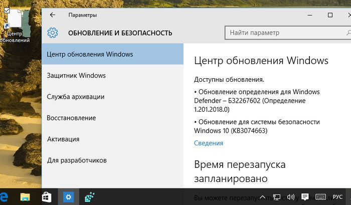 Как создать пользовательские ссылки на настройки Windows 10