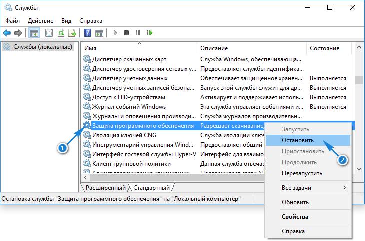 Как убрать надпись активация Windows 10, с помощью программ