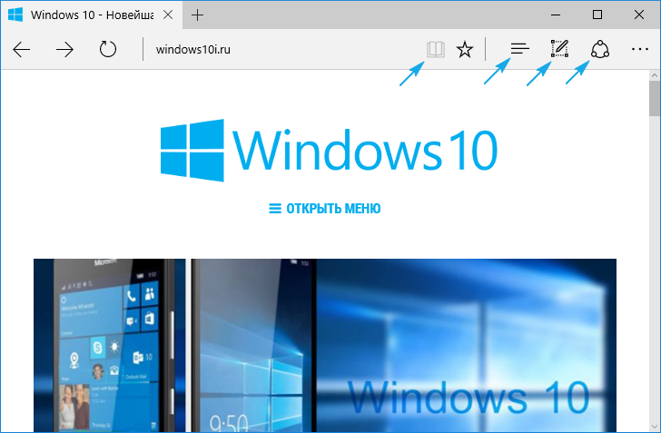 Как удалить Microsoft Edge в Windows 10, или отключить его навсегда