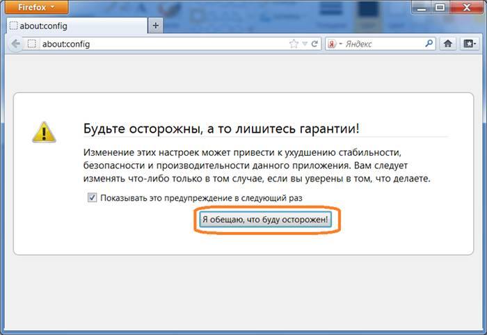 Как удалить поиск Mail ru из Firefox Mozilla