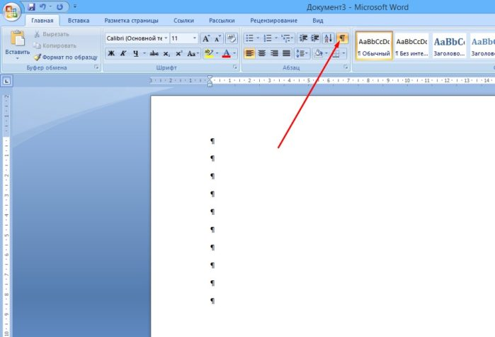 Как удалить пустую страницу в ворде в середине и конце документа?
