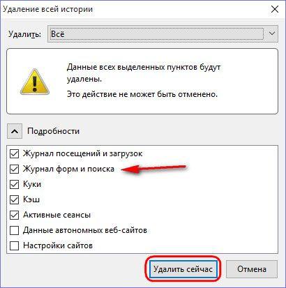 Как ускорить работу браузера Mozilla Firefox