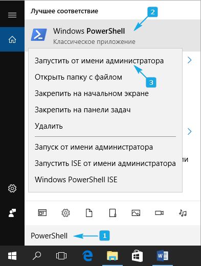 Как узнать температуру процессора в Windows 10 - бесплатный софт