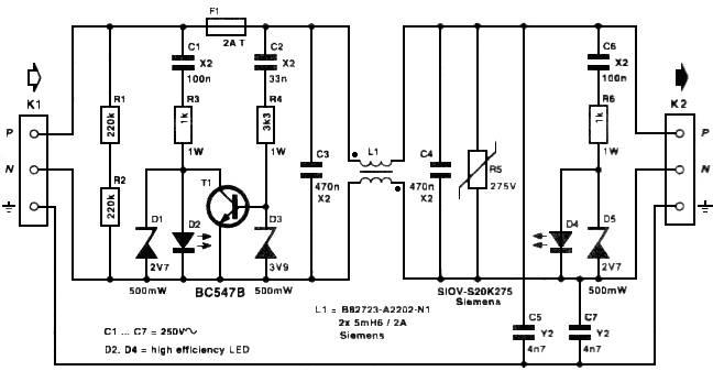 Как выбрать сетевой фильтр для компьютера?