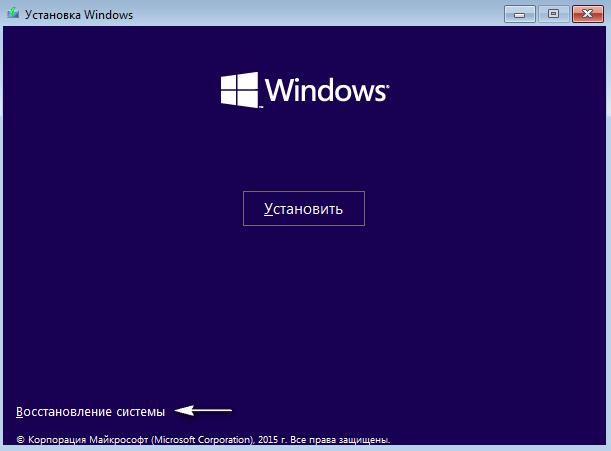 Как зайти в безопасный режим Windows 10 проверенными способами
