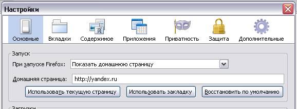 Какие бывают браузеры для компьютера