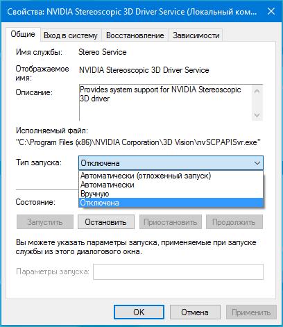 Какие службы можно отключить в Windows 10 для лучшей работы ПК