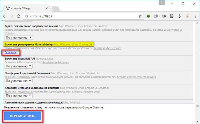 Material Design: новый стиль интерфейса от Google и его применение в экспериментальных настройках браузера Chrome