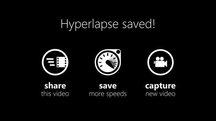 Microsoft Hyperlapse для Windows, Windows Phone и Android: приложение для работы с time-lapse видео