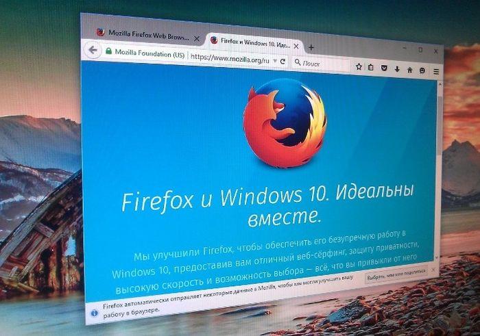 Mozilla выпустила Firefox 40 с оптимизациями для Windows 10