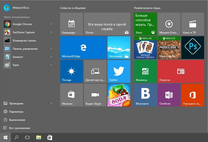 Настройка меню пуск windows 10: удаление и добавление плиток