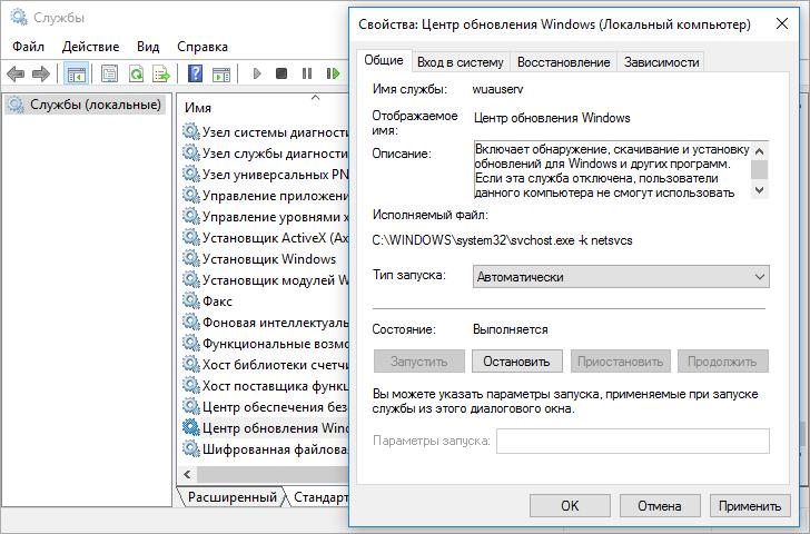 Не работает поиск в Windows 10: как исправить