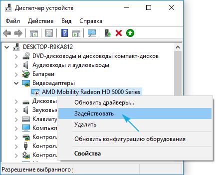 Не регулируется яркость на ноутбуке Windows 10: решение проблемы