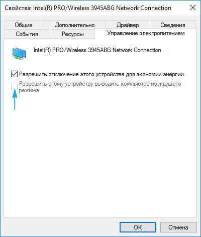 Не выключается Windows 10: проблемы с отключением компьютера