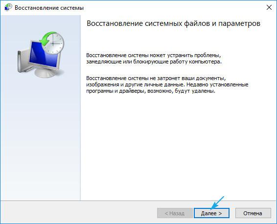Не запускается Windows 10: решение проблемы