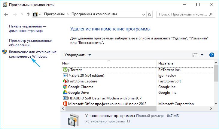 Net Framework 3.5, 4.5 для Windows 10: Как скачать и установить
