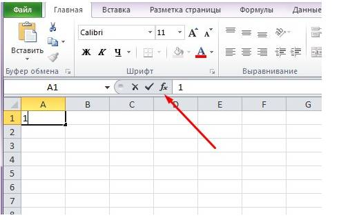 Нумеруем строки в Excel 2010