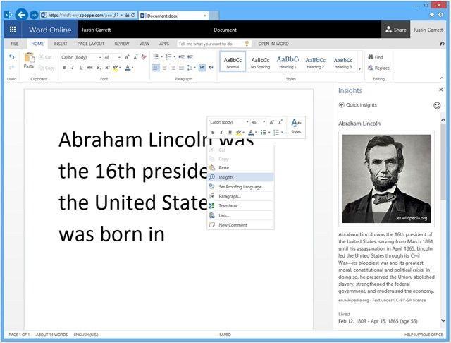 Office Online получил функцию контекстного поиска через Bing