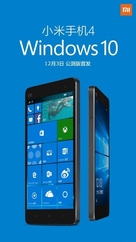 Официально: Windows 10 Mobile для Xiaomi Mi 4 LTE будет выпущена 3 декабря