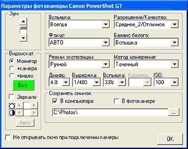 Описание программ печати фото на документы