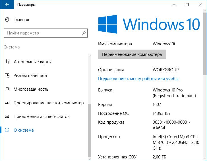 Ошибка активации 0xc004f074 Windows 10: как исправить