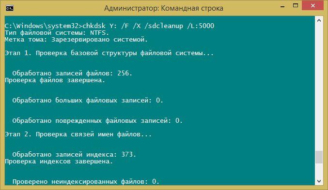 Ошибка «Не удалось обновить раздел, зарезервированный системой» при обновлении до Windows 10
