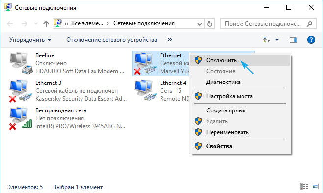 Page Fault In Nonpaged Area Windows 10: как исправить ошибку