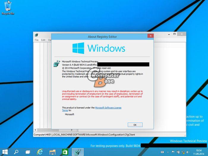 Первые скриншоты Windows 9 Technical Preview