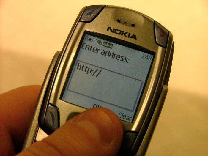 Подключение мобильного интернета Мегафон