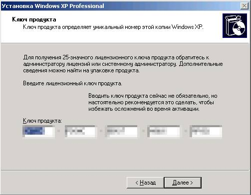 Пошаговая инструкция по установке Windows XP с флэшки на нетбук
