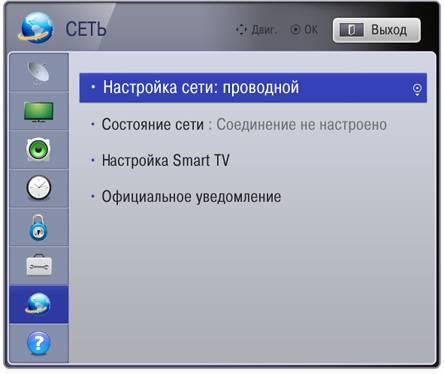 Пошаговая настройка iptv для роутеров