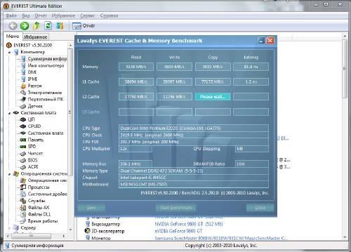 При установке Windows XP синий экран смерти