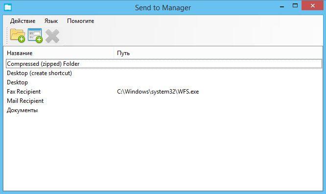 Right Click Enhancer – мощный твикер для контекстного меню Windows