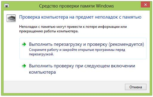 Синий экран смерти при загрузке Windows 7