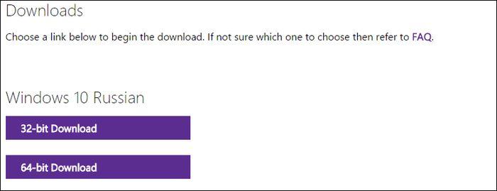 Скачиваем ISO Windows 10 с серверов Microsoft без помощи Media Creation Tool
