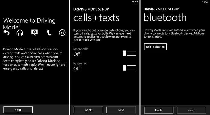 Скриншоты следующего обновления для Windows Phone 8