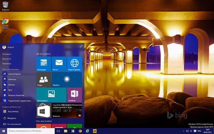 Скриншоты Windows 10 build 10240
