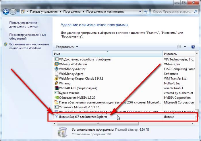 Способы удаления Яндекс Бар из Firefox