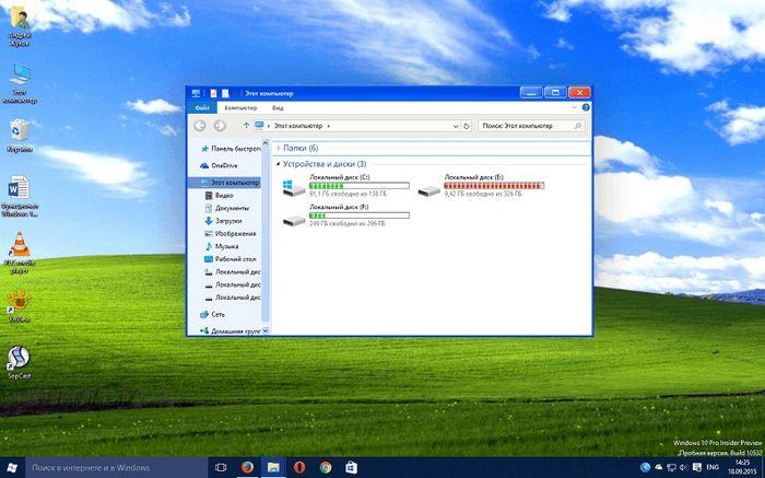 Темы Windows XP, Vista, 7, 8/8.1, Longhorn и Aero Glass для Windows 10