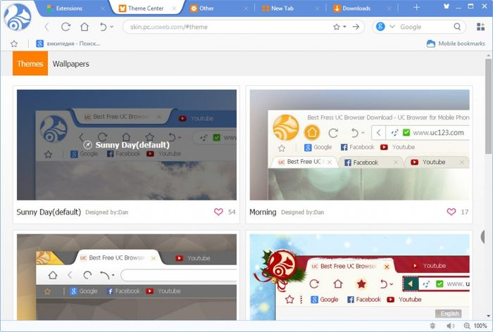 UC Browser – мобильный браузер для десктопных компьютеров
