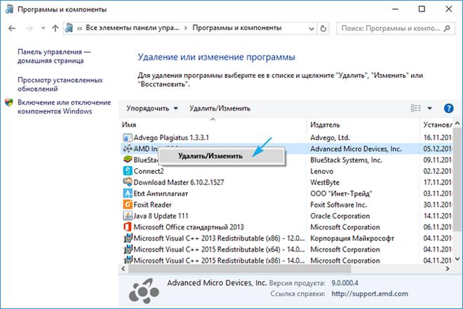 Video Tdr Failure Windows 10: как исправить ошибку