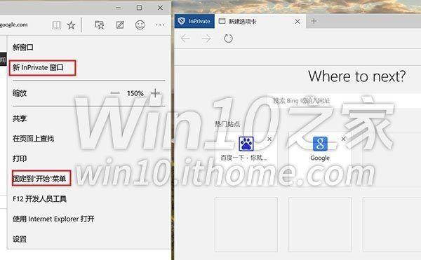 Windows 10 build 10123 на скриншотах