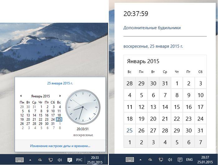 Windows 10 build 9926: Как включить новый интерфейс даты и времени