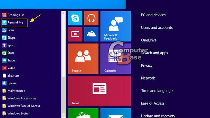 Windows 9: в сборке 9834 замечен первый намек на Cortana