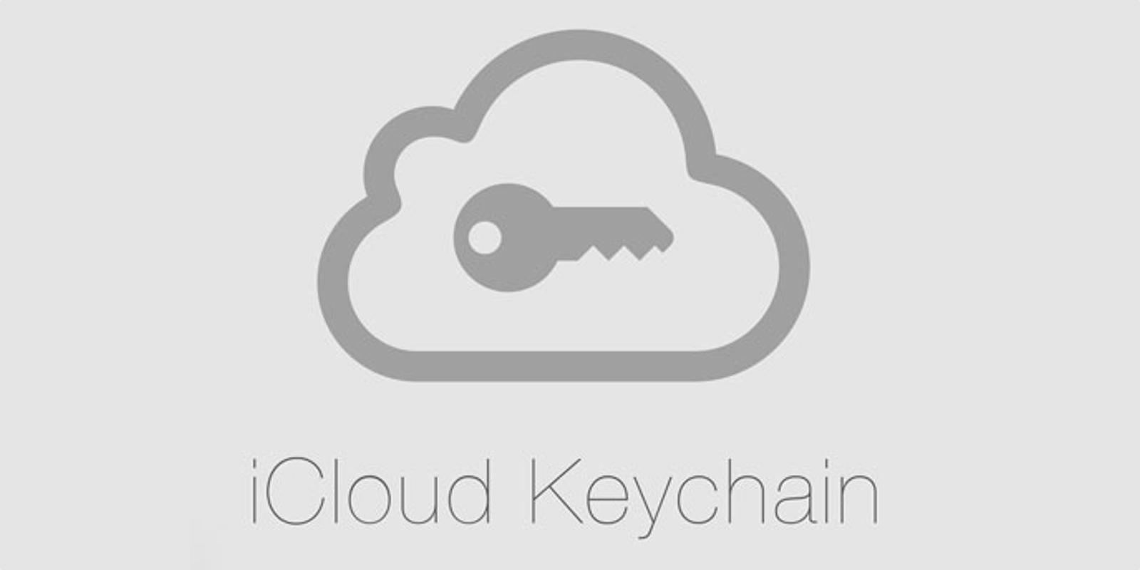 iCloud Keychain – программа, разработанная специально для пользователей устройств Apple, обладает довольно неплохими характеристиками и абсолютно бесплатна для пользователей.