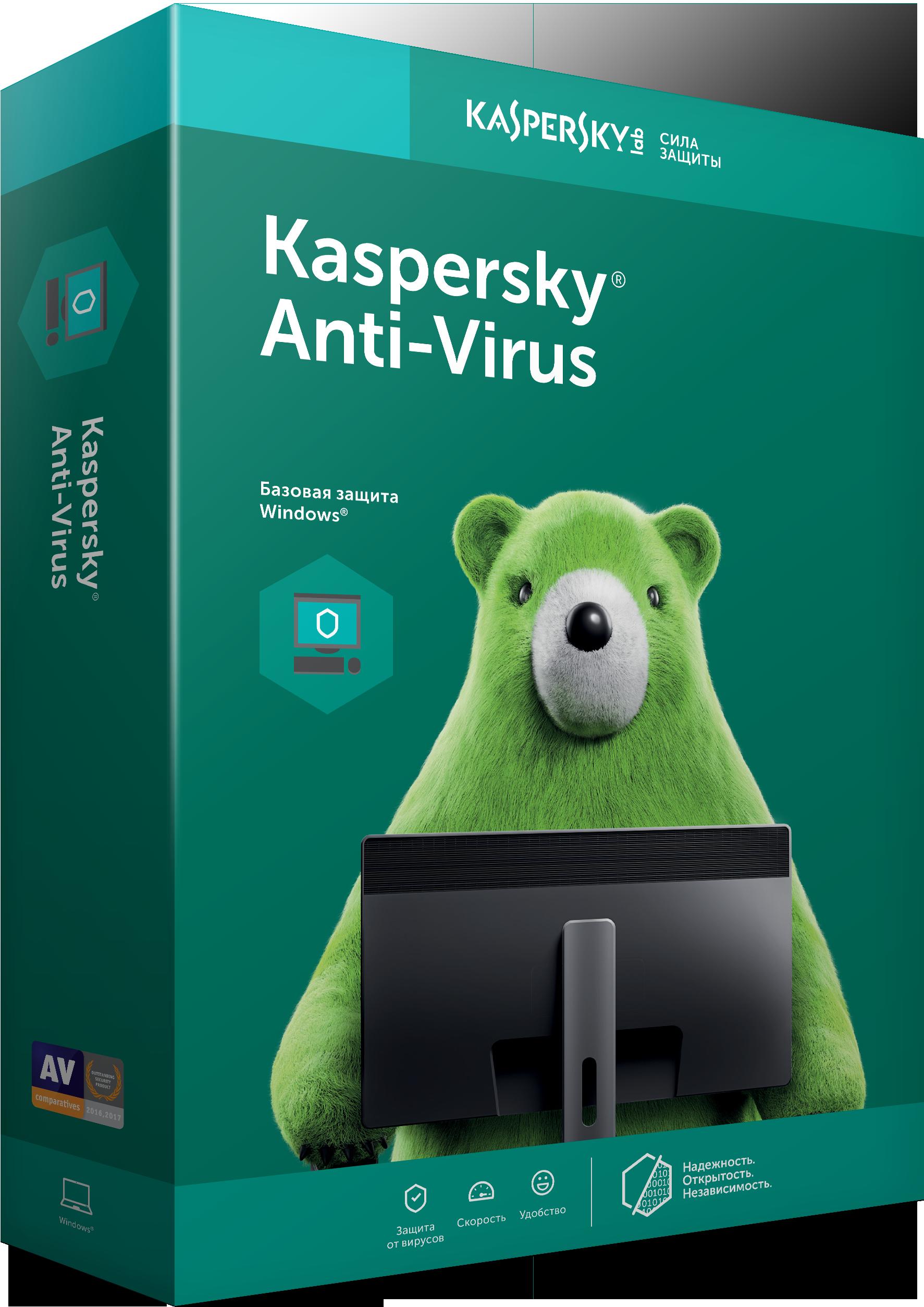 Как удалить антивирус Касперского с компьютера: способы