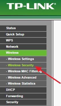 Как поменять пароль на роутере TP-LINK
